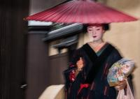 A geisha in Kyoto, Japan