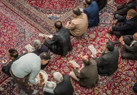 Friday Payers the Mosque in Nain, Iran