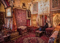 Carpet Shop in Isfahan, Iran