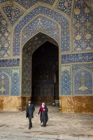 Shar Mosque in Isfahan, Iran